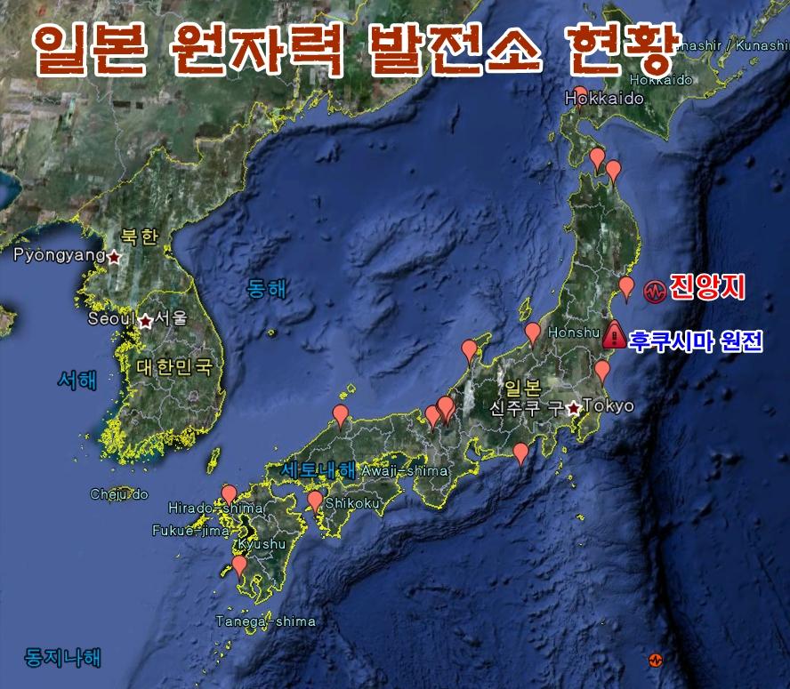 일본 원자력 발전소 현황