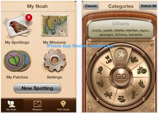 아이폰 동물 식물 찾기 분포도 Project Noah