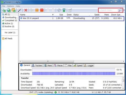 uTorrent(토렌트/토렌토/토런트) 사용법