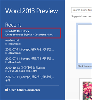 Office_2013_Preview_115