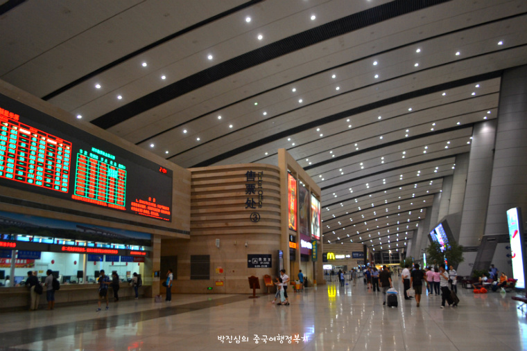 ▲ 북경서역(北京西站) 주로 신식 고속열차가 오고 가는 곳이다.