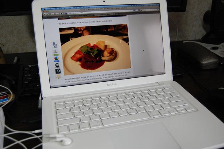 MacBook MC516KH/A, MC516KH/A, 뉴 맥북 화이트 MacBook MC516KH/A