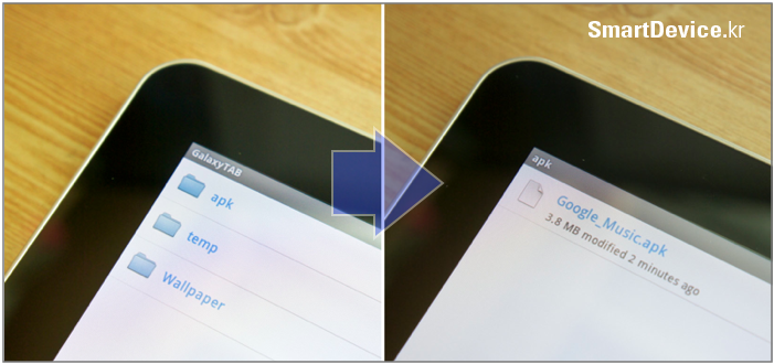 갤럭시탭 10.1, 갤럭시탭, 갤럭시탭10.1, 드롭박스, Drop Box, 안드로이드 어플, 무료 어플, 구글 뮤직, 구글 뮤직 어플