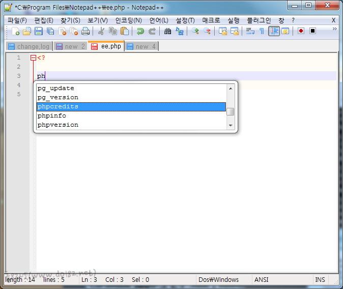 Notepad++(노트패드++) v.6.1.2 자동완성기능