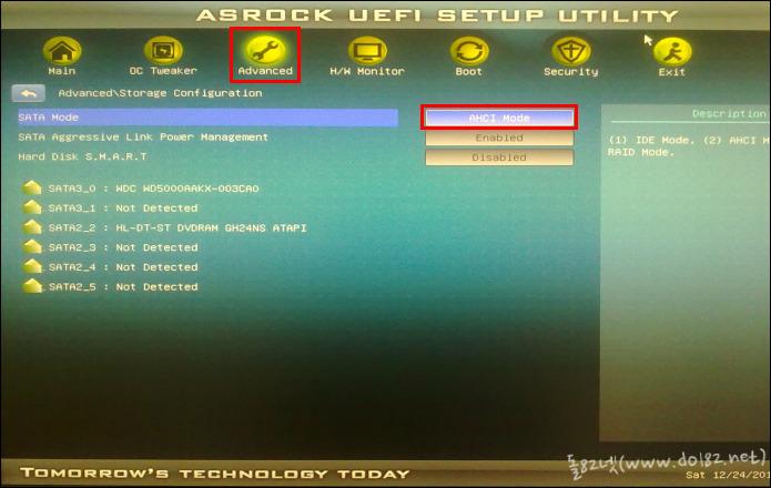 ASRock(에즈락) UEFI - AHCI모드 변경