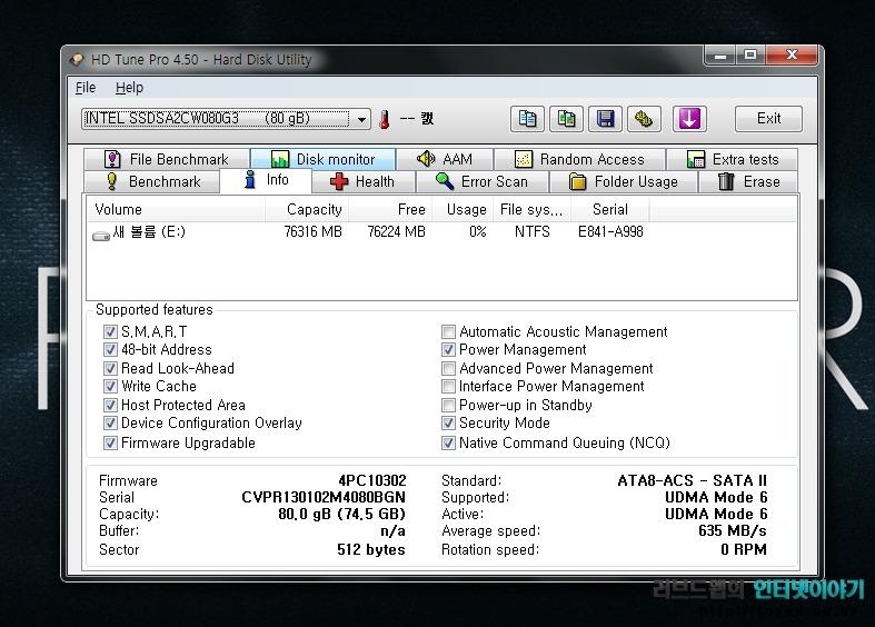 인텔 SSD