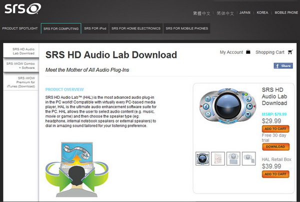 srs hd audio lab gold full crack