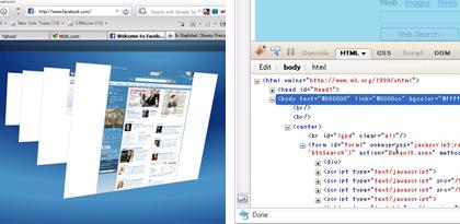 루나스케이프 6.0 베타 오리온 (Lunascape 6.0 Beta ORION)