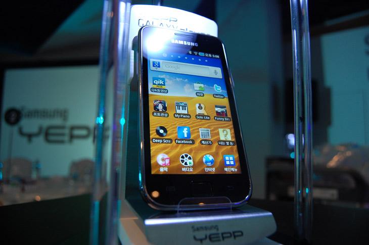 IT, 갤럭시 플레이어, 갤럭시플레이어, 갤럭시 플레이어 가격 블로거 간담회, YP-GB1, GB1, YEPP, 앱, 노래, 동영상, 삼성앱스, Samsung Apps, 가격, 메모리, 32GB, Qik, 화상전화, 화상통화, 인터넷전화, Galaxy player