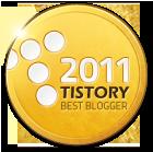 2011 우수블로그