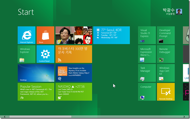 windows8_dev_test26