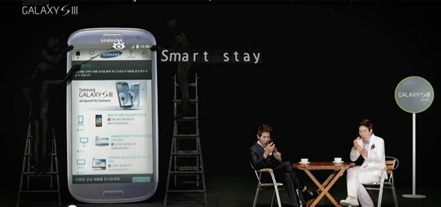 s보이스 사용법, 갤럭시3 기능, 갤럭시s3 s보이스, 갤럭시S3 S빔, 갤럭시s3 숨겨진 기능, 갤럭시s3 숨은 기능, 갤럭시s3 스마트 스테이, 갤럭시s3 스마트 스테이 설정, 겔럭시s3 숨겨진기능, 겔럭시s3 숨은기능, 올쉐어 플레이, 팝업플레이, S3, 갤럭시S3쿼드코어, 갤럭시S3카메라, 갤럭시S3인텔리전트카메라, 갤럭시S3편의기능