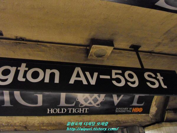 Lexington Av-59 St