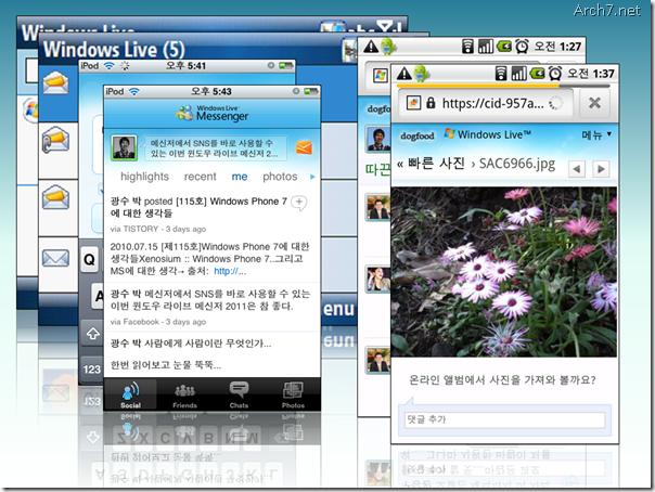 windows_live_era_16
