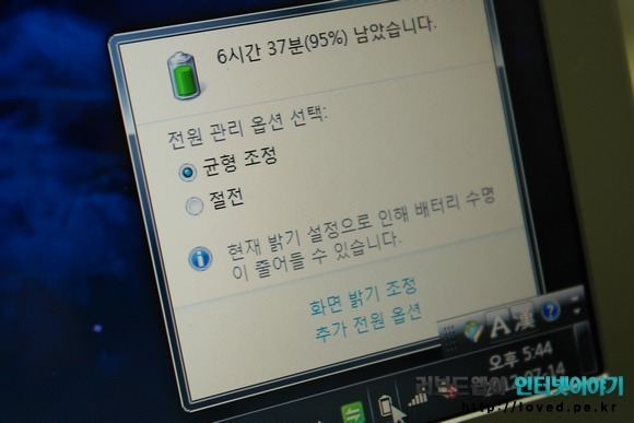소니 울트라북 바이오T 배터리 사용 시간