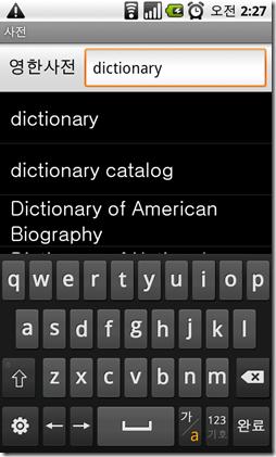 dictionary_2