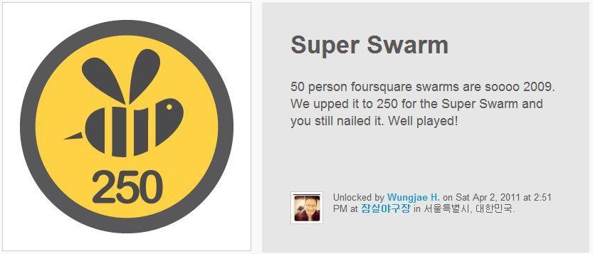 super swarm