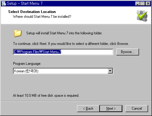 설치 중 화면 표시 언어 선택