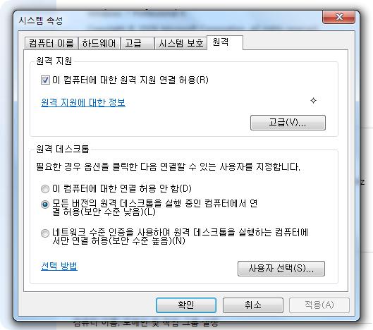 Samsung_Series_7_Slate_15