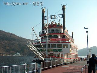 해적선(유람선)