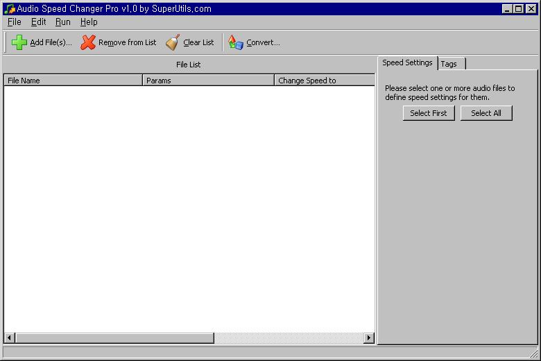 설치한 뒤 첫 실행 화면 - 프로그램