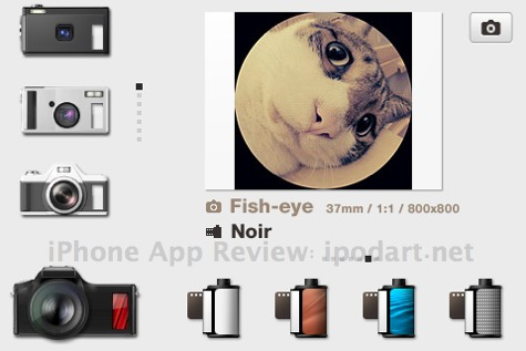 아이폰 아이팟터치 푸딩카메라
