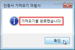encrypt_files_win7_64