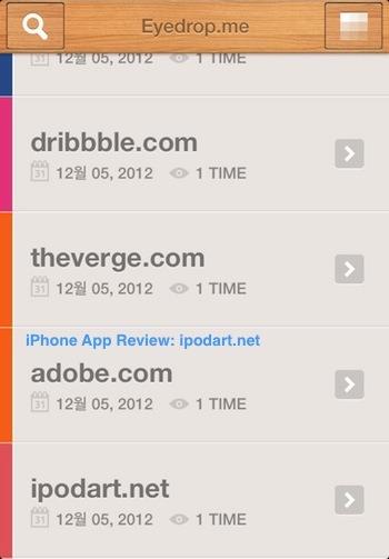 EyeDrop.me 아이폰 웹페이지 사진 색상표 만들기