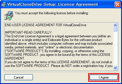 Virtual CloneDrive 약관동의