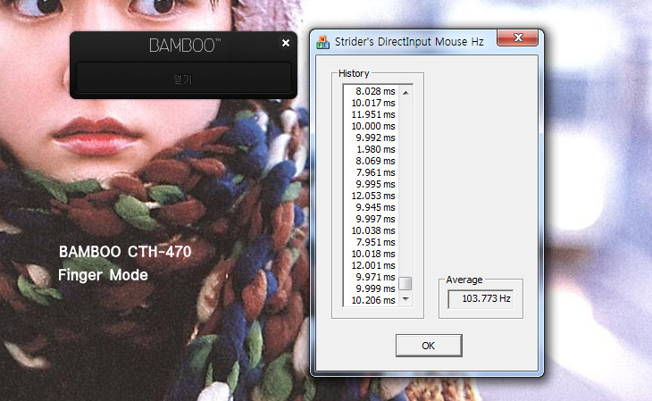 뱀부 타블렛, CTH-470, CTH-460, intuos3 PTZ-630, 인튜어스3, 인튜어스, 인튜어스2, 뱀부, bamboo, 와콤, wacom, 신제품, 무선, 유선, IT, 제품, 리뷰, 사용기, 후기, 성능, 비교, 악세서리 킷, 무선 악세서리 킷, Strider's DriectInput Mouse HZ,뱀부 타블렛 CTH-470에 무선 악세서리 킷을 연결 하고 사용 중 입니다. 근데 이 전에 뱀부 CTH-460을 이미 쓰고 있었죠. 이 두대의 타블렛의 장점이라면 손가락 터치를 인식 한다는 점 입니다. 손가락 터치를 이용해서 뱀부 CTH-470에서 사용시 장점이 있습니다. 위치를 변화시키거나 회전시 마우스로 손을 이동하지 않고 왠만한 동작은 손가락으로 가능 하죠. 물론 펜으로도 사용이 가능 합니다. 제 경우에는 마우스를 가능한 쓰지 않기 위해서 타블렛을 쓰는 편 인데요.  뱀부 CTH-460은 유선 입니다. 그리고 CTH-470은 무선입니다. 얼핏 생각하기에는 당연 무선 보다는 유선이 감도가 더 좋을것으로 기대를 합니다. 무선은 다른것의 제약도 받고 유선보다 안정성을 보장받기 힘들죠. 하지만 신호율이 떨어지면 그만큼 타격을 더 많이 받는 타블렛에서 무선의 사용을 한만큼 분명 이유는 있습니다.  벤치 결과를 말해드리자면 CTH-470 (무선) 이 손가락 사용시 CTH-460 (유선)보다 두배정도 신호를 더 많이 주고 받습니다. 그만큼 더 매끄러운 작업을 할 수 있다는 것 이죠. 손가락 작업으로 이미지를 그리는것은 아니므로 별 차이가 없다고 생각할 수 도 있습니다. 하지만, 사무용으로 사용시 손목이 좋지 않아서 타블렛을 쓰는 사람들도 상당히 많은것을 감안해 본다면 그리고 가격대가 저렴하다는것을 생각해보자면 분명 손가락 터치를 이용한 사용의 감도는 중요합니다. 웹서핑시 스크롤을 할 때 버벅거리면 답답할테니까요.  와콤 타블렛 벤치를 함에 있어서 포지션은 완전히 다르지만 intuos3 PTZ-630도 함께 비교를 해 보았습니다. 물론 유선이고 뱀부보다는 전문가용으로 사용이 됩니다. 그만큼 가격이 더 높고 더 안정감있고 섬세한 작업이 가능하죠. 물론 그만큼 부피가 크고 무게가 무거우며 선으로부터 좀 제약은 있습니다. 고정해서 사용하는 용이죠.  뱀부 CTH-470은 기본적으로는 유선 연결을 하지만 무선 악세서리 킷을 이용하여 무선이 가능한 만큼 이번시간에는 무선으로 사용시의 장점 부분에 대해서 살펴보고자 합니다.