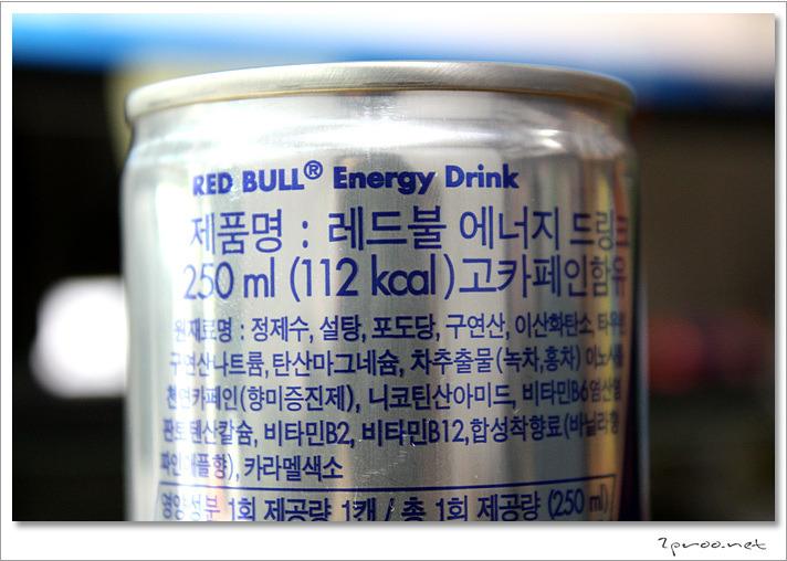 레드불, 레드불 에너지 드링크, 레드불 효과, 레드불 시식, 레드불 카페인, 카페인, 타우린, 고카페인음료, 레드불 부작용, 레드불 가격, 에너지 드링크, Red Bull