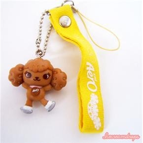 Aero Brown Dog Nestle Chocolate Figure Charm Phone Strap