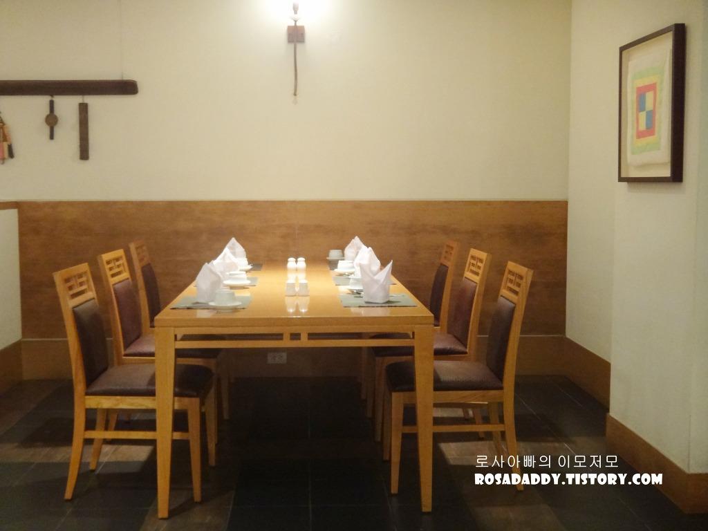 Maru Korean Restaurant Brisbane Menu