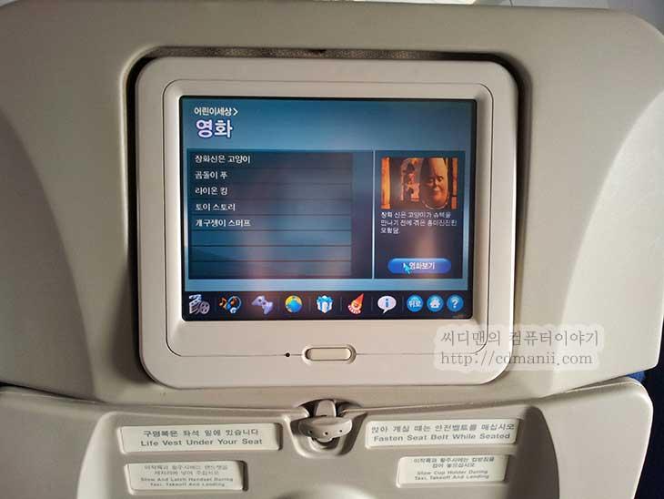 갤럭시 노트, 라스베거스, Las Vegas, 후기, CES2012, CES 2012, Galaxy Note, HD 해상도, It, samsung, S메모, S플레너, 갤노트, 갤럭시 노트 S메모, 갤럭시 노트 동영상, 동영상, 동영상 성능, 리뷰, 문자 가독성, 사용기, 삼성, 제품,갤럭시 노트를 들고 CES 2012가 있는 라스베거스로 떠났습니다. 물론 지금은 한국에 돌아왔지만, 그때의 이야기를 스케치하듯 적어보겠습니다. 인천국제공항에서 출발을 해야해서 아침 일찍 출발을 했습니다. 처음 떠나는 해외여행이기 때문에 뭔가 기록을 해놓고 싶더군요. 그래서 갤럭시 노트에 일기쓰듯 생각나는대로 내용을 적었습니다.
