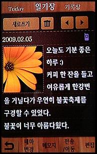 SNC03734 [50%]