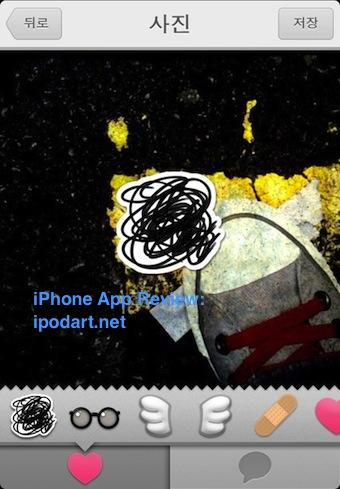 아이폰 노트 기록 일기 사진 Flava
