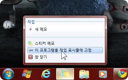 windows7_sticky_notes_13