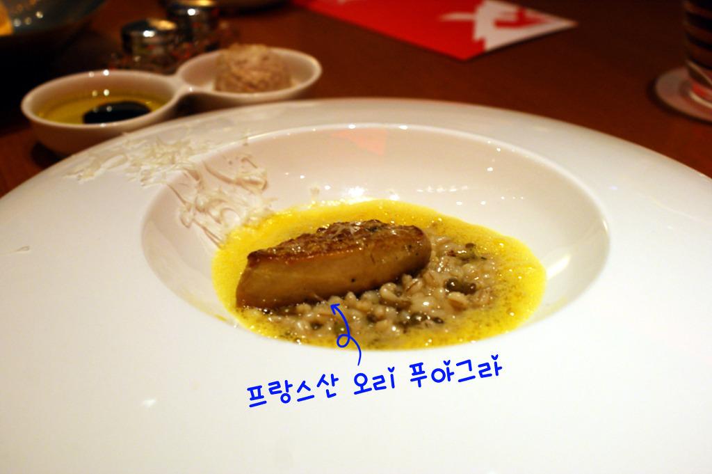 레스토랑 음식사진3