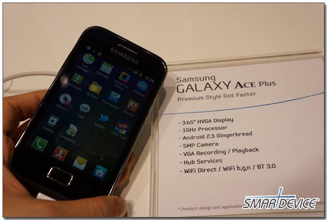 mwc, mwc2012, 삼성, 삼성전자 스마트폰, 갤럭시 에이스 플러스