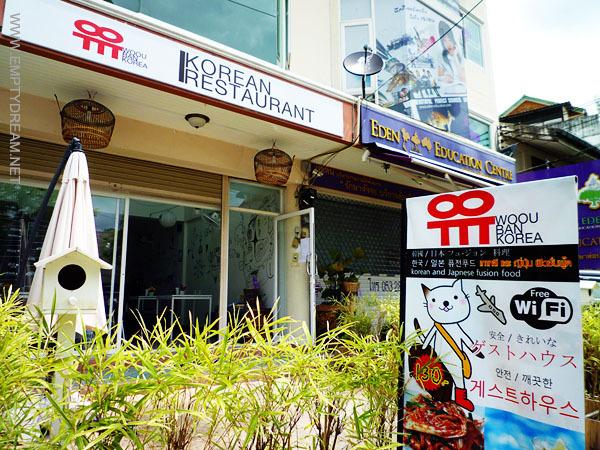 태국 치앙마이 님만해민 도미토리, 우유 게스트하우스