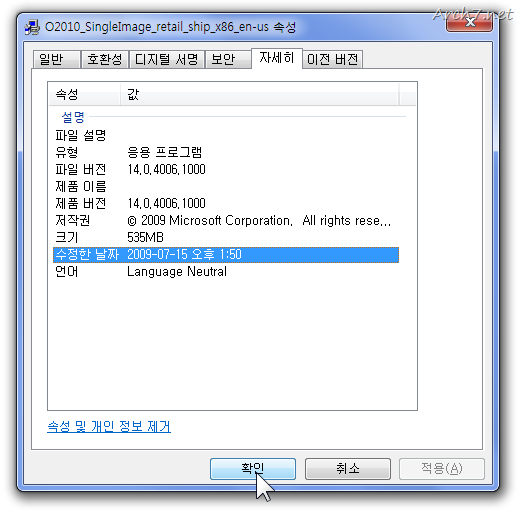 Office_20101