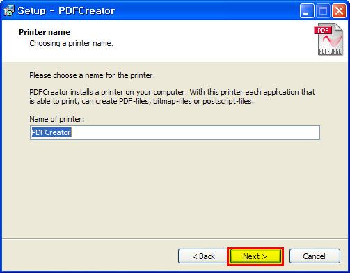 PDFCreator 프린터 이름