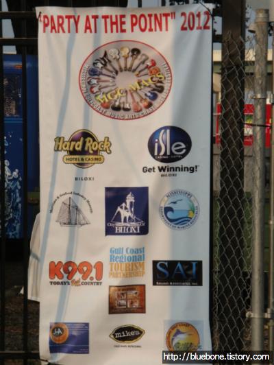 섬서방이랑 남남이랑 : D - Party at the Point 2012, Biloxi, MS