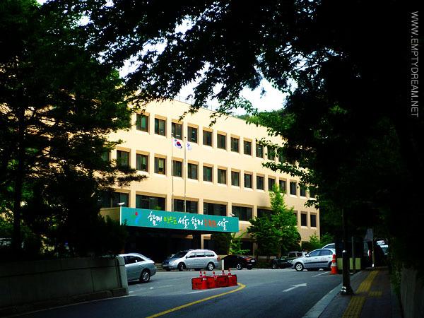 남산 통감관저 중앙정보부