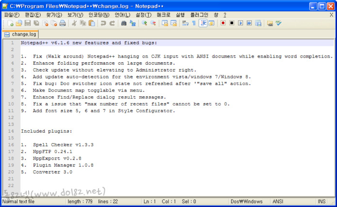 Notepad++ 6.1.6 메인화면