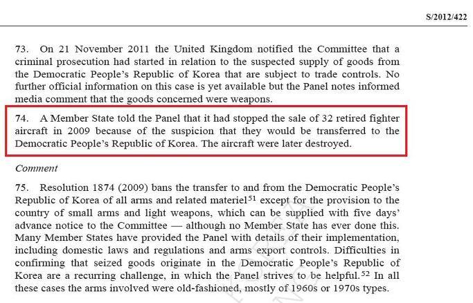 북한, 2009년 퇴역전투기 32대 도입시도 - 유엔전문가패널보고서