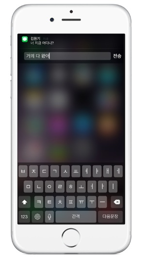 iOS8 알림