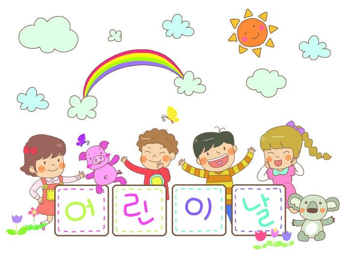 Children's Day - こどもの日 2016 - 어린이날