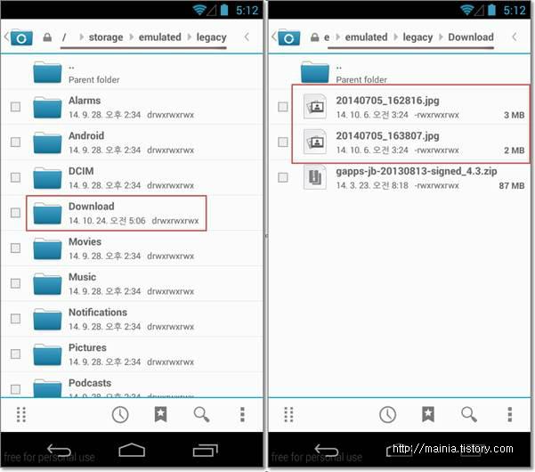 안드로이드(Android) 지니모션(GenyMotion) 에뮬레이터 파일 옮기기