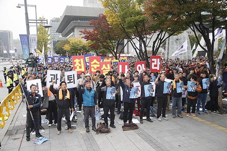 대한민국은 비선대통령의 나라 - 공공운수노조 5차 총파업 총력투쟁대회